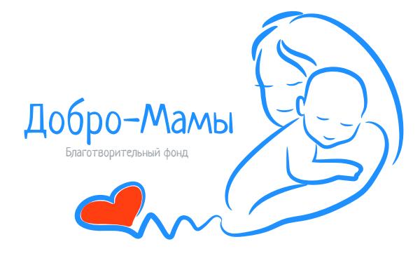 Thumbnail for - Помочь фонду