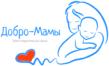 Фонд Добро-Мамы